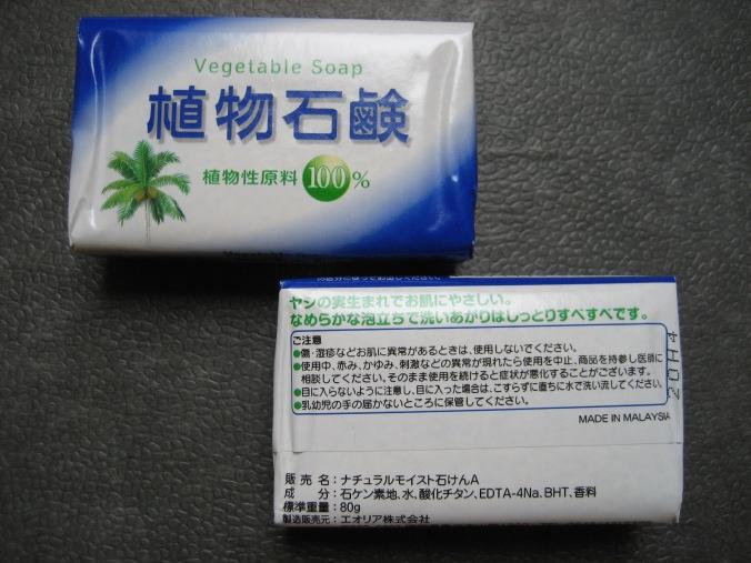 Seife aus Japan